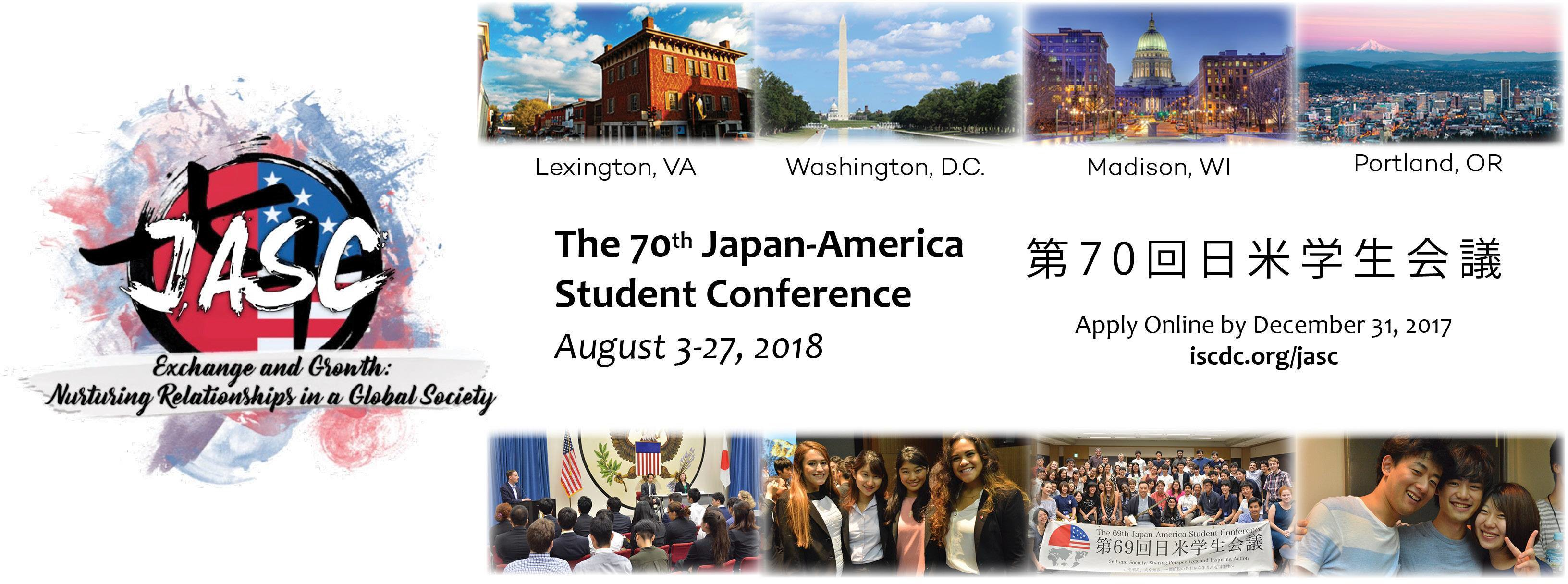 Japan-America Student Conference report