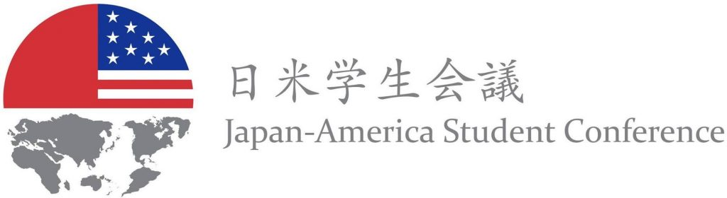 Japan-America Student Conference - banner